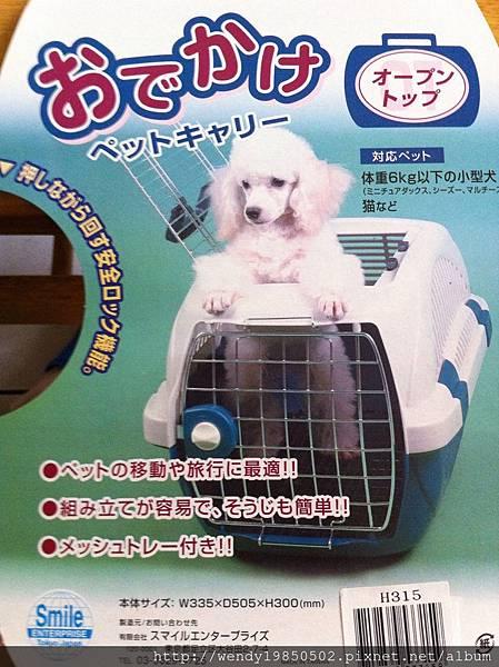 小型犬登機籠