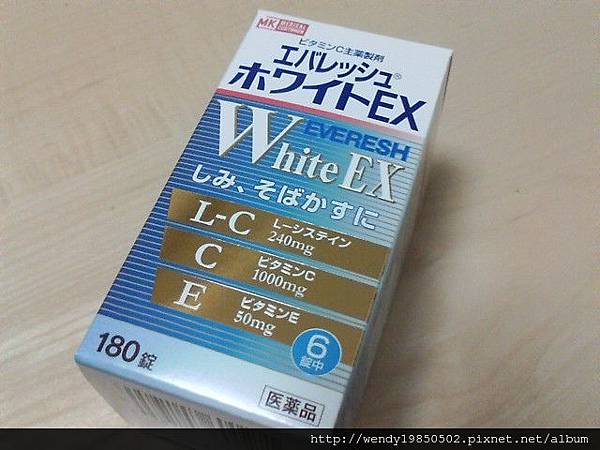 Everesh White EX淡斑美白錠