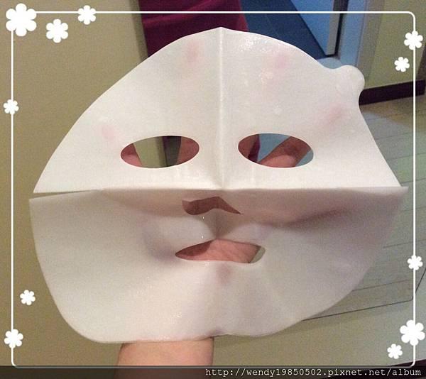DHC Bio Cellulose mask