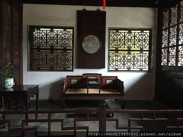 林泉者碩之館