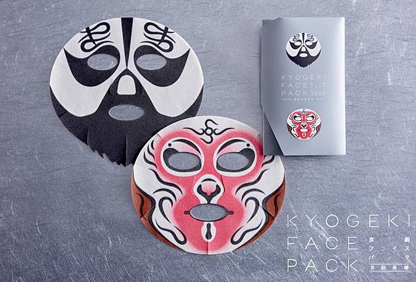 京劇フェイスパック