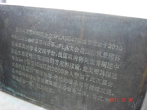 DSC02842.JPG