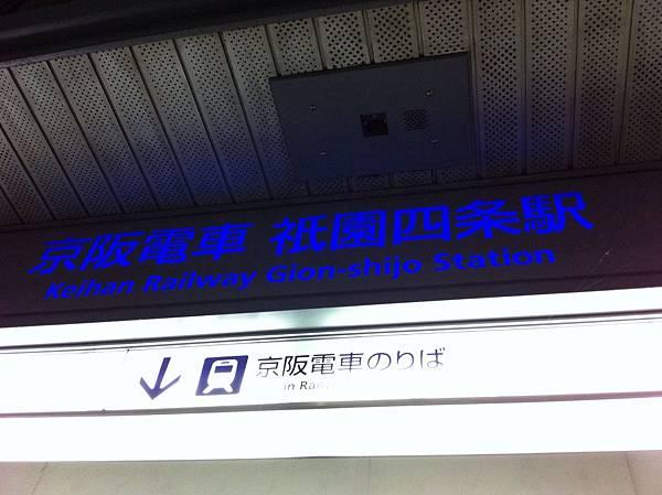 京都 (17).jpg