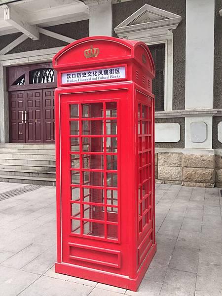 黎黃陂路街頭博物館2.jpg