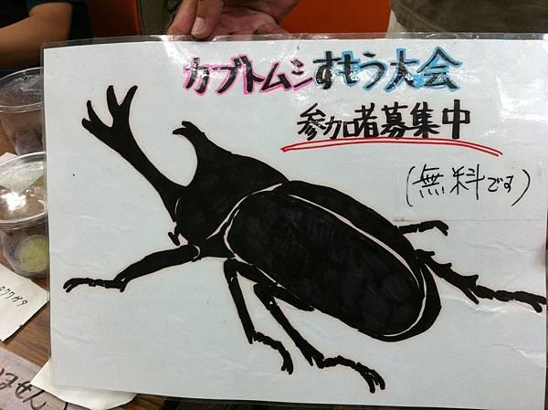 箕面滝 (15).jpg