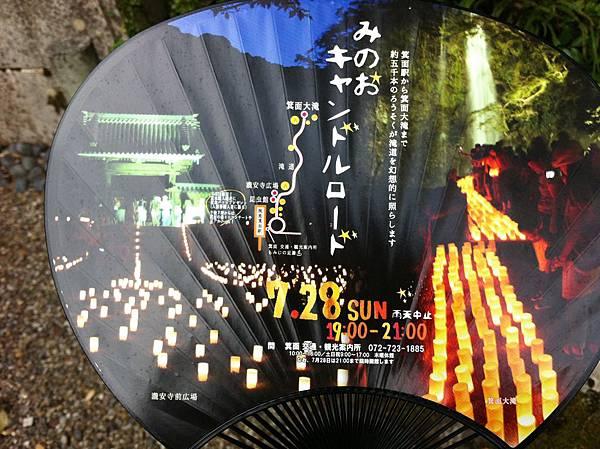 箕面滝 (21).jpg
