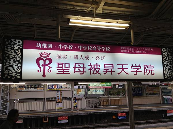 箕面滝 (42).jpg