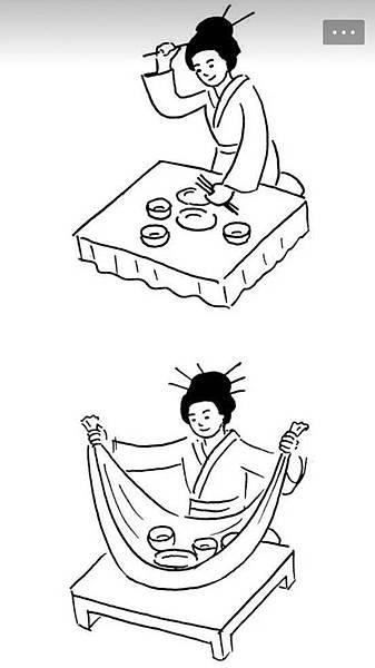 和服1-2.jpg
