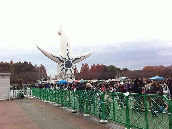 万博記念公園 (3).jpg