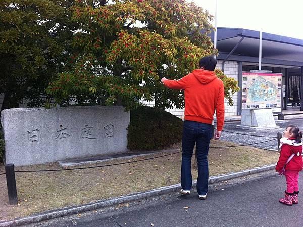 万博記念公園 (5).jpg