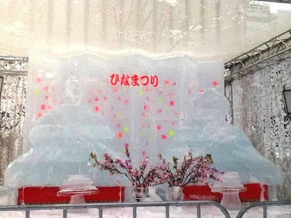 雪像 (1).jpg