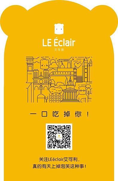 WeChat 圖片_20170910215131.jpg