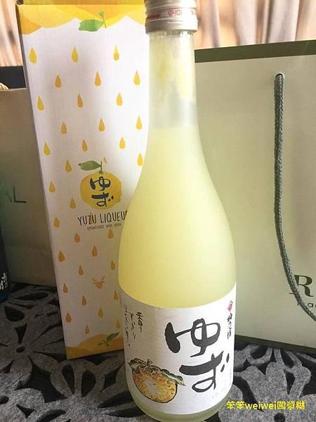 梅乃宿柚子酒.jpg
