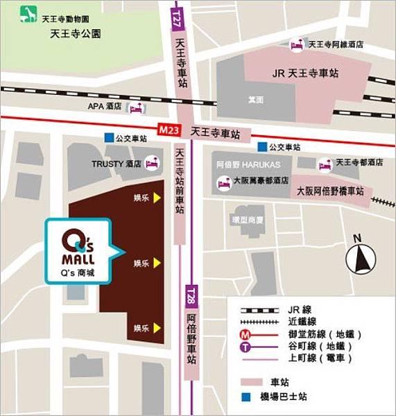阿倍野Q%5Cs MALL地圖.jpg