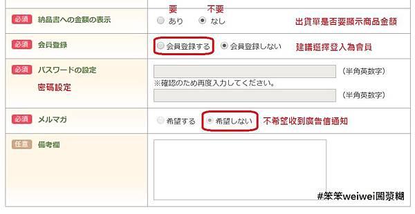 カオナシむしゃむしゃ貯金箱4.JPG