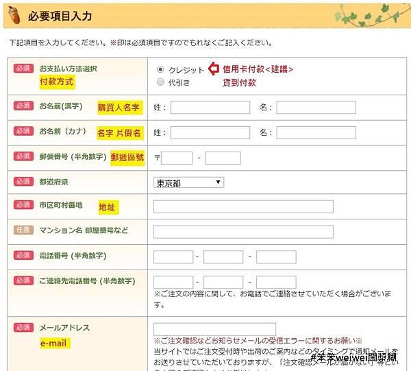 カオナシむしゃむしゃ貯金箱3.JPG
