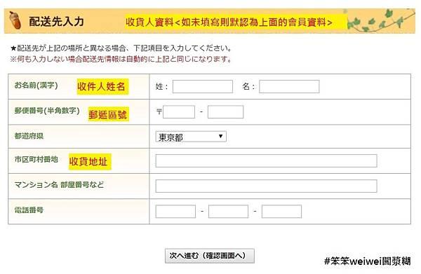 カオナシむしゃむしゃ貯金箱5.JPG