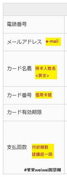 カオナシむしゃむしゃ貯金箱7.JPG