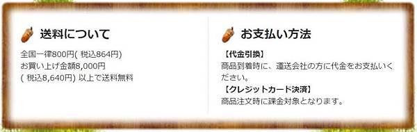 カオナシむしゃむしゃ貯金箱10.JPG