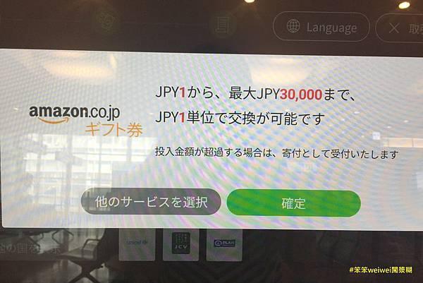 IMG_5774.JPG