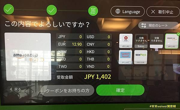 IMG_5781.JPG