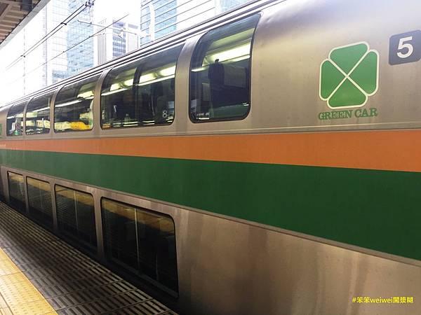 綠色車廂 (2).JPG