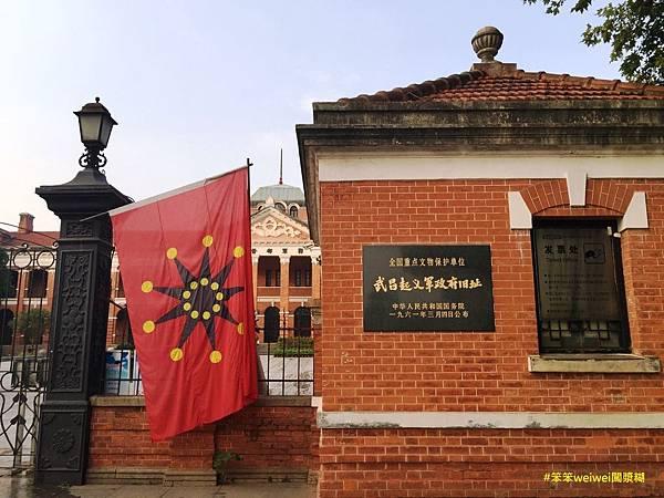 武昌起義紀念館 (1).JPG