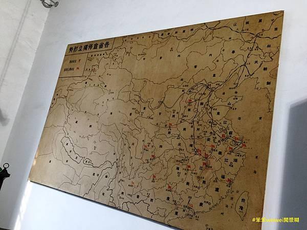武昌起義紀念館 (14).JPG