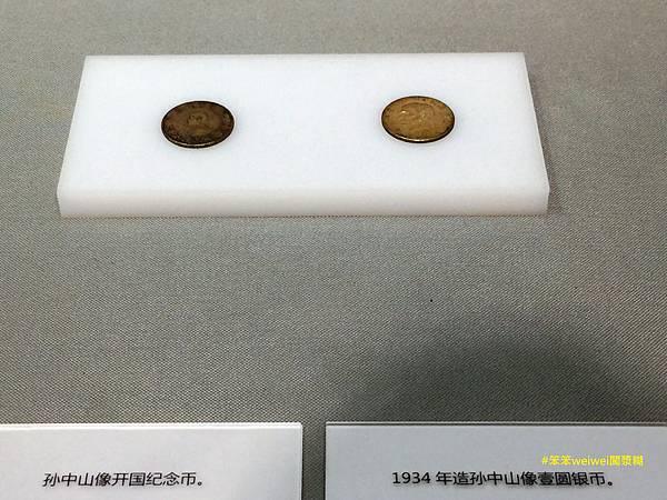 武昌起義紀念館 (24).JPG