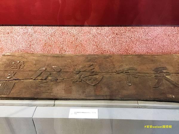 武昌起義紀念館 (22).JPG