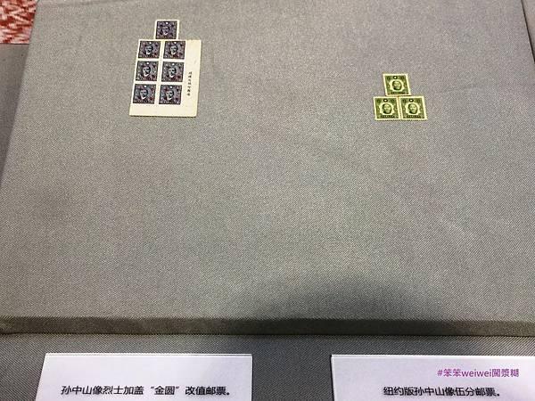 武昌起義紀念館 (20).JPG