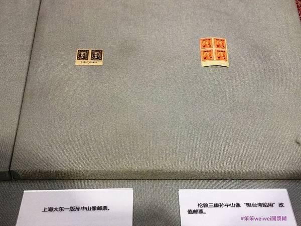 武昌起義紀念館 (19).JPG