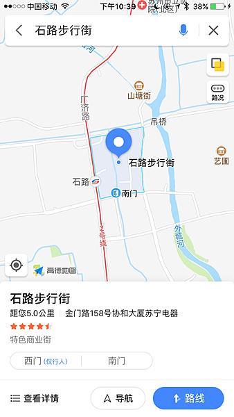 蘇州公交車 (5).PNG
