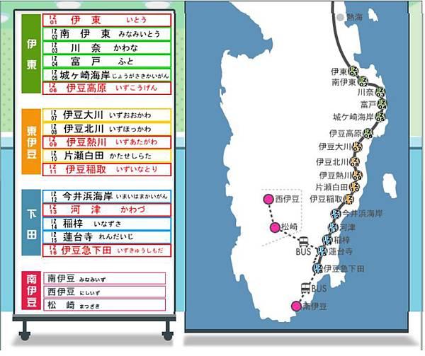 伊豆急行電車路線圖.JPG