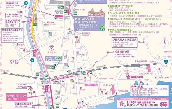 交通位置圖.JPG