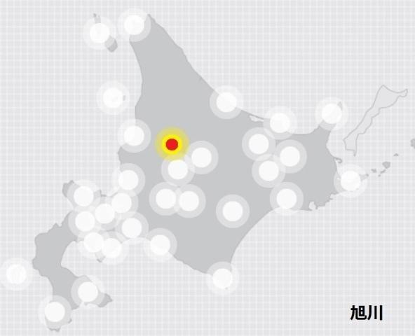 旭川.JPG