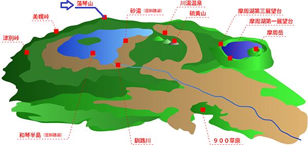 藻琴山.png