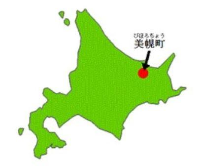 美幌.JPG