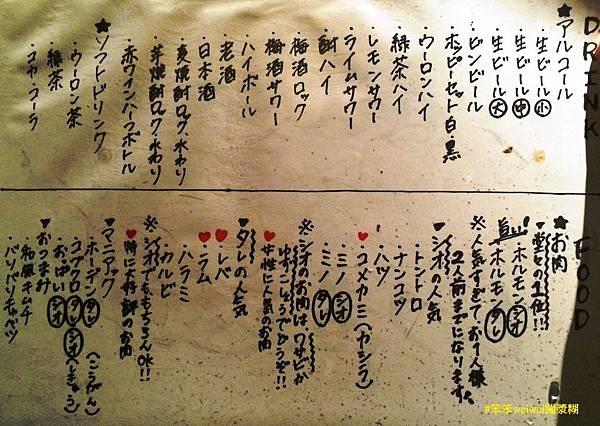 山源 (9).JPG