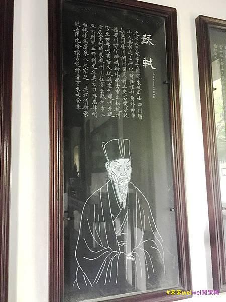 五賢堂 (1).JPG