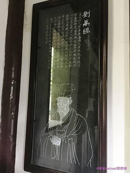 五賢堂 (5).JPG