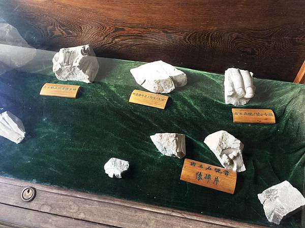石觀音殿遺址 (3).JPG