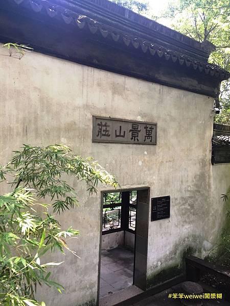 萬景山莊 (2).JPG