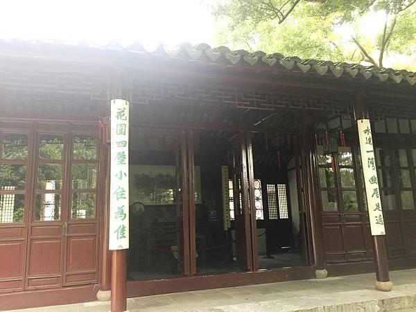 靈瀾精舍 (2).JPG