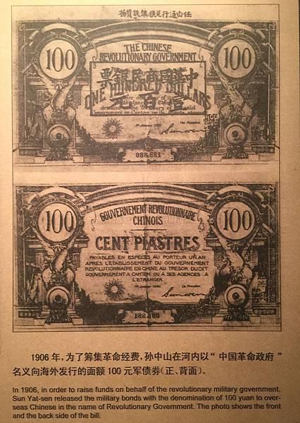 軍債券.JPG