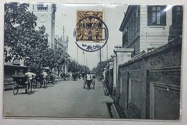 清末民國時期漢口租界(明信片) (1).JPG