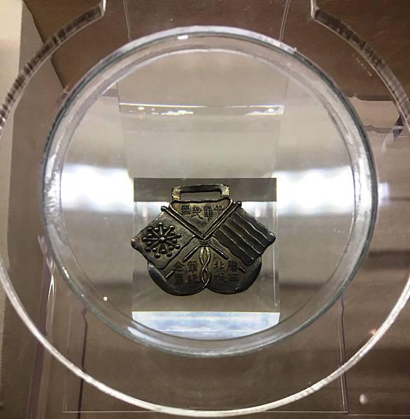 中華民國廣西北伐軍紀念章.JPG
