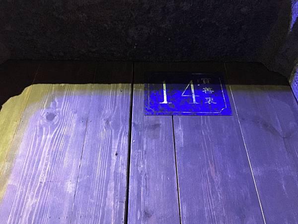 寶善裏14號 (1).JPG