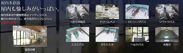 屋內彩浴.JPG