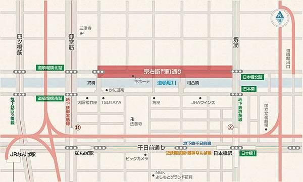 宗右衛門町地圖.jpg